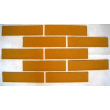Гибкий клинкер ArtRock Classic Yellow
