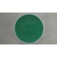 Перламутровый песок Зелёный 250 гр.