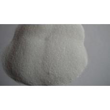 Цветной песок белый (1 кг)
