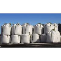 Сухой кварцевый песок (фр. 0-0,5) 1000 кг